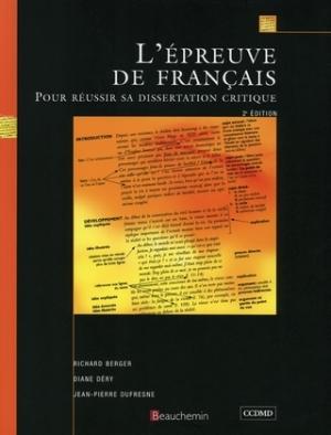 Dissertation franais 2008